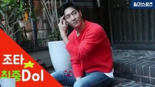 [취중DOL] '예능 대세남' 조타의 솔직 인터뷰