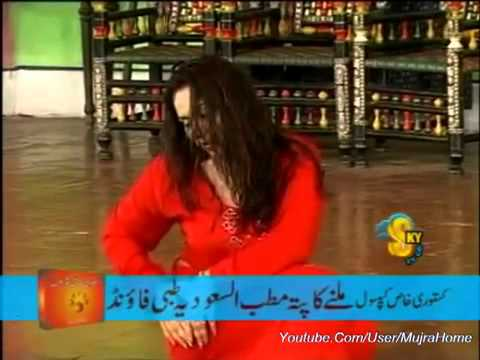 Nargis New Pakistani Mujra hot malik