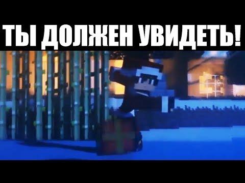САМЫЕ ЛУЧШИЕ ИНТРО В МАЙНКРАФТ!