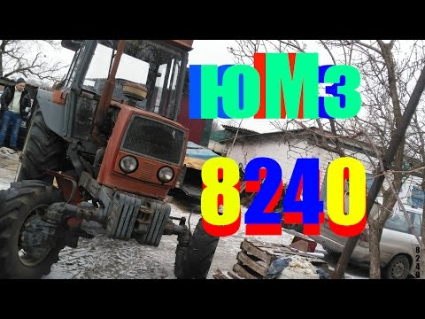 ЮМЗ 8240 . обзор от Сельхозпеределкина