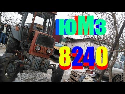 ЮМЗ 8240 , обзор от Сельхозпеределкина