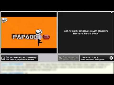 PapadoZ Live TV - Лимонка 18+