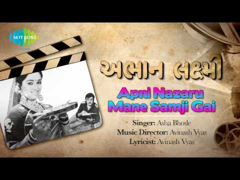 Apni Nazaru Mane Samji Gai | Gujarati Film Song | Asha Bhosle video