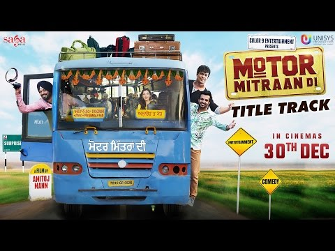 Motor Mitraan Di (Title Track) | Happy Raikoti, Sanj V, Beera | New Punjabi Songs 2016 | SagaMusic thumbnail