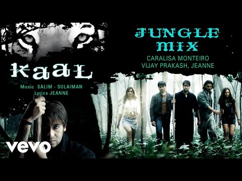 Jungle Mix - Official Audio Song | Kaal| Salim - Sulaiman