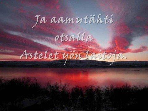 Tehosekoitin - Hetken tie on kevyt (lyrics)