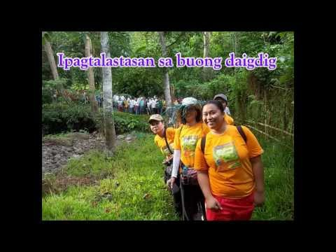 Official Denr Hymn - Inang Kalikasan, Ating Tahanan video