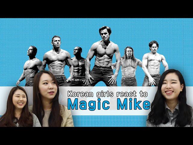 Korean girls watching 'Magic Mike'