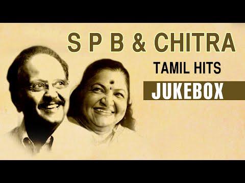 SPB & Chitra Tamil Hits Songs Jukebox    SPB, Chitra Songs     Tamil Songs