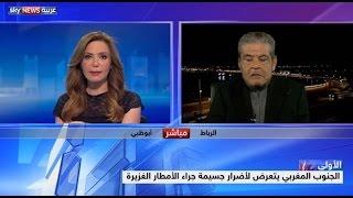 """المغرب.. إعلان """"كلميم"""" منطقة منكوبة بسبب الفيضانات"""