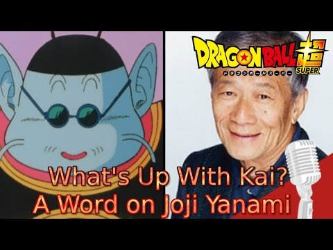 What's Up With King Kai/Kaio-Sama in Dragon Ball Super? A word on the legendary Joji Yanami