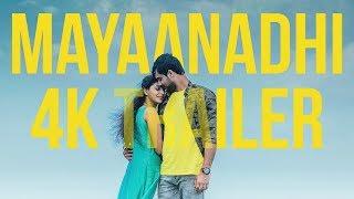 download lagu Mayaanadhi  Trailer 4k  Tovino Thomas  Aishwarya gratis