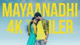 Mayaanadhi Official Trailer 4K | Tovino Thomas | Aishwarya Lakshmi | Aashiq Abu | Rex Vijayan