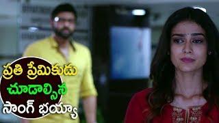 Malli Raava Song Trailer  Latest Telugu Movie
