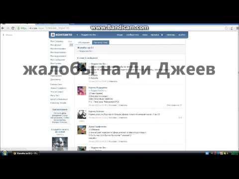 Реклама радио --подростки fm-- на волнорезе от телекомпании ФильмАРТ