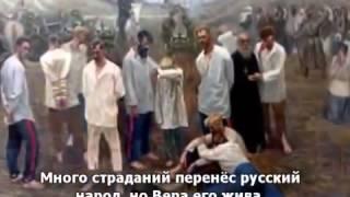 ПРОРОЧЕСТВА О ПУТИНЕ И  РОССИИ ДО 2018.