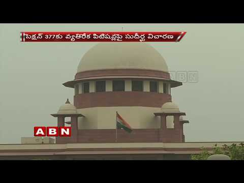 Supreme Court Ends Ban on Gay S*x | ABN Telugu