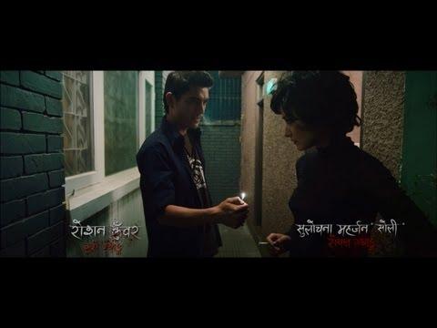 Ek ekan dui by Jason Kunwar and Sumnima Singh