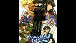 Arigatou [Instrumental version] Kyou Kara Maou OST