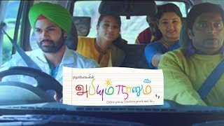 Abhiyum Naanum Movie | Tamil Movie Video Songs | Azhagiya Kili Video Song | Vidyasagar Songs |Trisha