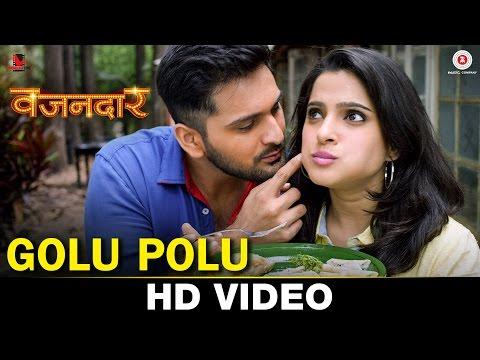 Golu Polu - Video Song | Vazandar | Priya Bapat & Siddharth Chandekar | Avinash - Vishwajeet thumbnail