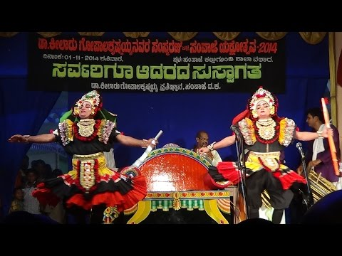 Yakshagana - Above 1000 Nonstop  Rotations In A Single Span !! video