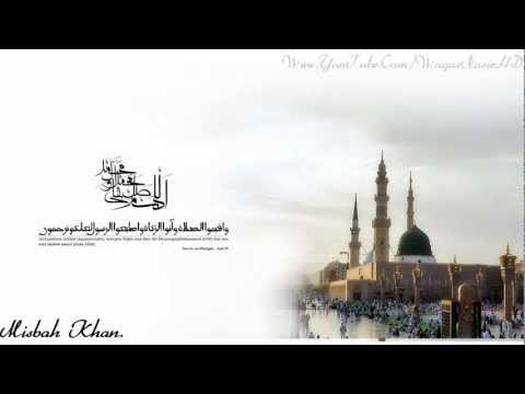(MK)  (Har Waqt Tasawar Main Madine Ki Gali Ho) HD