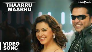 Official: Thaarru Maarru Video Song | Vaalu | STR | Hansika Motwani | Thaman