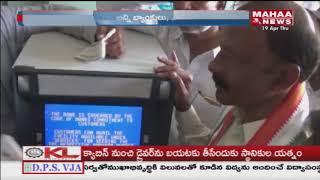 APCC Raghuveera Reddy Fire On PM Modi Over No Cash In ATM