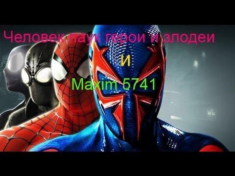 Распаковка 3 пачек карточек человек паук герои и злодеи