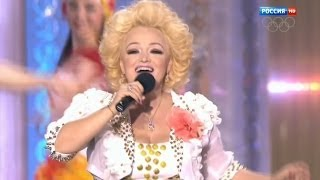 Золотое Кольцо и Надежда Кадышева - Я не колдунья