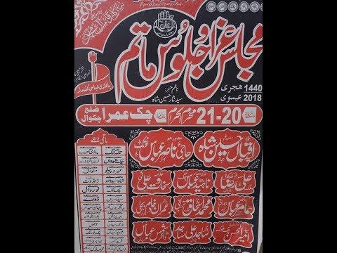 21Muharram Live Majlis  2018 Chak  Umraa (chakwal)