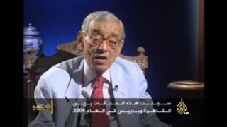 بطرس غالي متحدثا عن كواليس استقالة اسماعيل فهمي ومحمد رياض