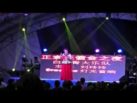 Hokkien Song: 三號媽咪 (福建语) & Comedy by Liu Ling...