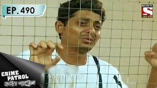 Crime Patrol - ক্রাইম প্যাট্রোল (Bengali) - Ep 490 - Crazy Guy