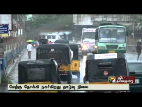 Rain will reduce step by step in TN-Meteorological Center
