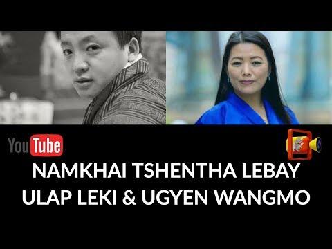 Bhutanese Song Namkhai Tshentha lebay || Ulap Leki and Ugyen Wangmo || New York ||HD