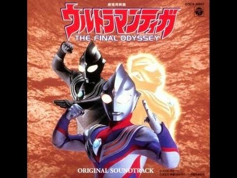 Ultraman Tiga︰the Final Odyssey 超人迪加劇場版 最終聖戰 video
