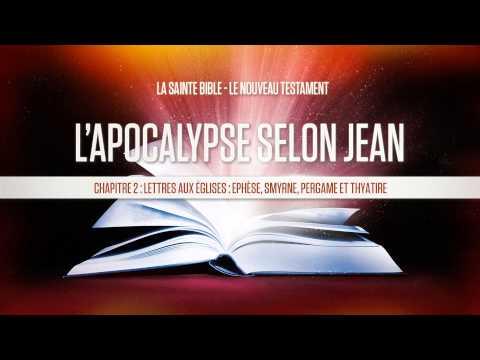 « Chapitre 2 : Lettres aux églises : Ephèse, Smyrne, Pergame et Thyatire » - L'apocalypse de Jean