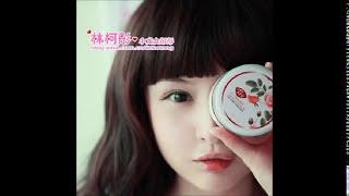 Juliet Lin Ke Tong 2015 - Hot chinese girl 林柯彤 - Lâm Khả Đồng