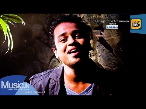 Labagaththe Amaruwen - Yashan - Www.music.lk video