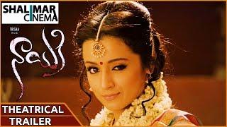 Download Nayaki Movie Theatrical Trailer  ||  Trisha , Brahmanandam , Govi Goverdhan 3Gp Mp4