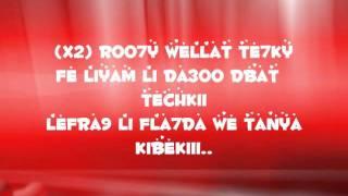 Mc Noumane - Khelissi El Kalam ( Clean Version HD )