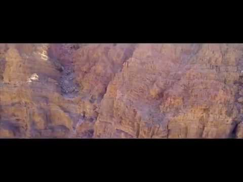 Kalba Travel Video