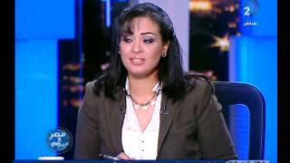 مصر فى يوم| شاهد جهاد الكومى تطلب بمقابلة الرئيس السيسى