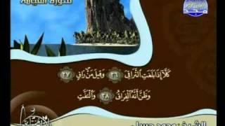 التلاوات المختارة | الشيخ محمد جبريل ( سورة القيامة )