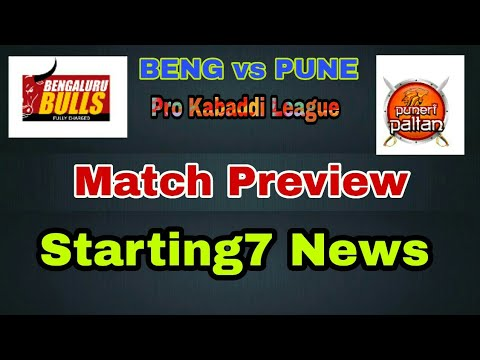 BENGALURU BULLS vs PENURI PALTAN Dream11 Team Prediction | beng vs pune match preview dream11 team |