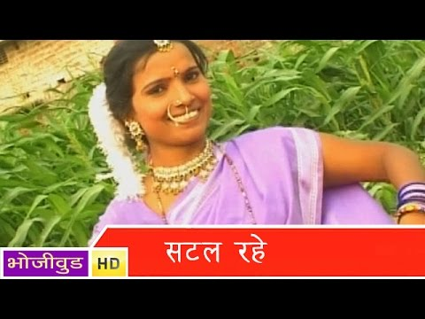 Hd सटल रहे - Satal Rahe Lai - Bhojpuri Hot Songs 2014 video
