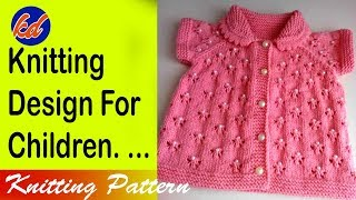 New Sweater Design for Kids | New Knitting Pattern Designs