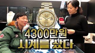[주간이상준]4300만원짜리 롤렉스시계!! 전문가는 진짜와 가짜를 구분할까? 몰카!!